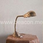 Table Lamps BATL 053