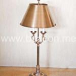 Table Lamps BATL 090