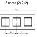 3-местная рамка из дерева  (горизонтальная)