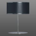 Настольная лампа Vox