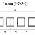 4-местная рамка из дерева  (горизонтальная)