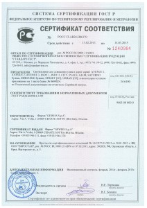 Certificate Н06170_Страница_1
