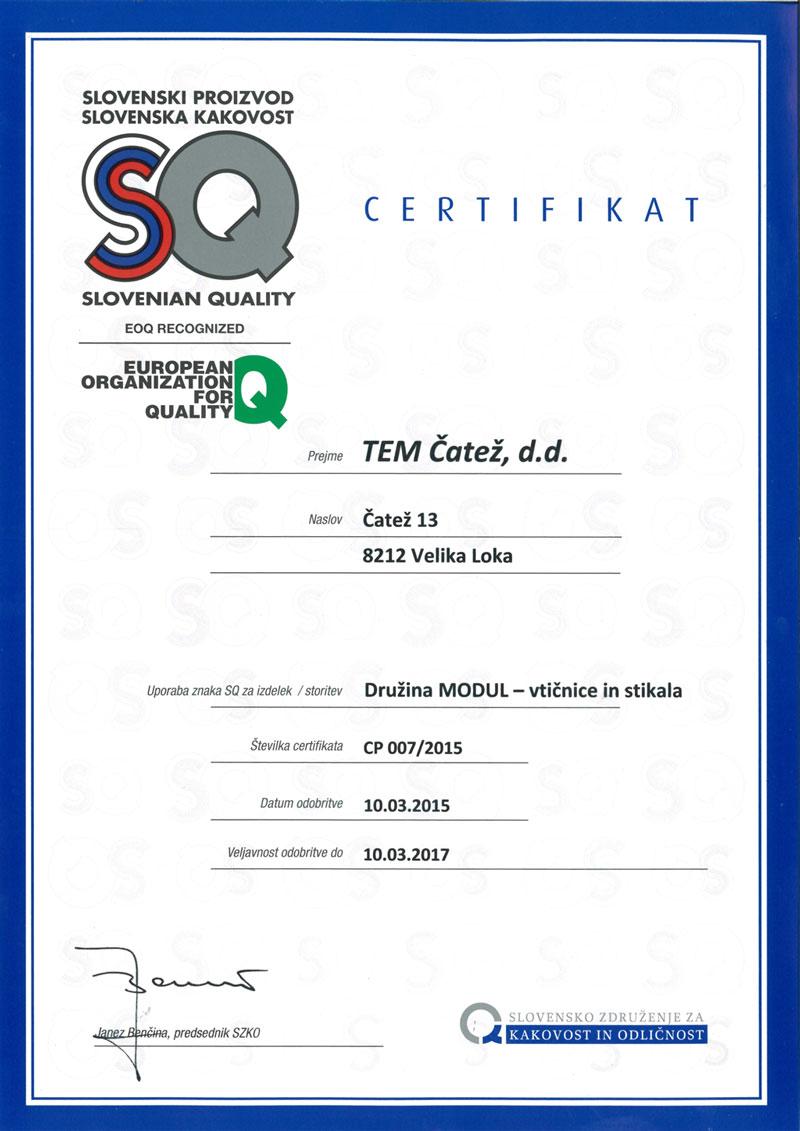 Компания TEM получила сертификат SQ